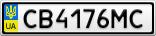 Номерной знак - CB4176MC