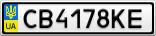 Номерной знак - CB4178KE