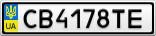 Номерной знак - CB4178TE