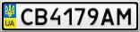 Номерной знак - CB4179AM