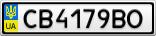 Номерной знак - CB4179BO