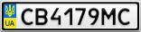 Номерной знак - CB4179MC