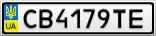Номерной знак - CB4179TE