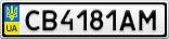 Номерной знак - CB4181AM