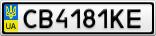 Номерной знак - CB4181KE