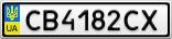 Номерной знак - CB4182CX