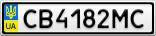Номерной знак - CB4182MC
