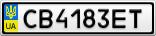 Номерной знак - CB4183ET