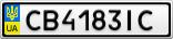 Номерной знак - CB4183IC