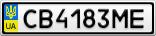 Номерной знак - CB4183ME