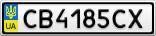 Номерной знак - CB4185CX