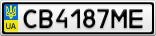 Номерной знак - CB4187ME