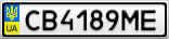 Номерной знак - CB4189ME