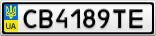 Номерной знак - CB4189TE