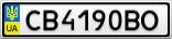 Номерной знак - CB4190BO
