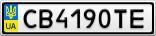 Номерной знак - CB4190TE