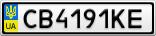 Номерной знак - CB4191KE