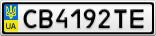 Номерной знак - CB4192TE