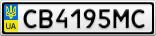 Номерной знак - CB4195MC