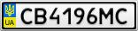 Номерной знак - CB4196MC