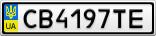 Номерной знак - CB4197TE
