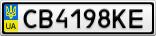 Номерной знак - CB4198KE
