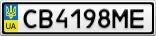 Номерной знак - CB4198ME