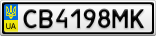 Номерной знак - CB4198MK
