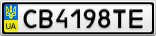 Номерной знак - CB4198TE