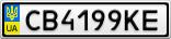 Номерной знак - CB4199KE