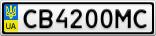 Номерной знак - CB4200MC
