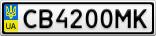Номерной знак - CB4200MK
