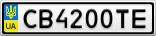 Номерной знак - CB4200TE