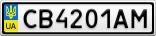 Номерной знак - CB4201AM