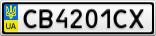 Номерной знак - CB4201CX