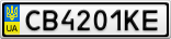 Номерной знак - CB4201KE
