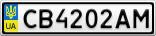 Номерной знак - CB4202AM