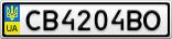 Номерной знак - CB4204BO