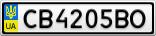 Номерной знак - CB4205BO