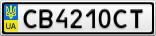 Номерной знак - CB4210CT