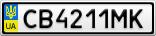 Номерной знак - CB4211MK