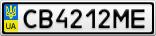 Номерной знак - CB4212ME
