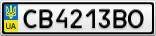 Номерной знак - CB4213BO