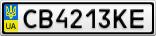 Номерной знак - CB4213KE