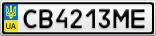 Номерной знак - CB4213ME
