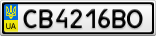 Номерной знак - CB4216BO