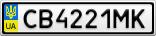 Номерной знак - CB4221MK