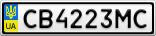 Номерной знак - CB4223MC