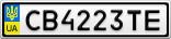Номерной знак - CB4223TE