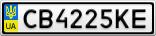 Номерной знак - CB4225KE